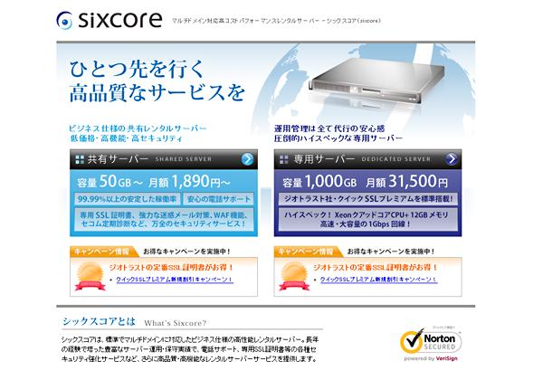 sixcore-2
